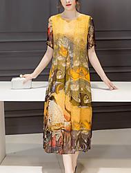 Ample Robe Femme Sortie Chinoiserie,Imprimé Col Arrondi Midi Manches Courtes Jaune Soie Polyester Eté Taille Normale Micro-élastique Moyen
