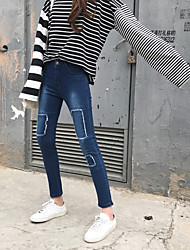Sign false hole with the nature of the bag body was thin jeans feet pants trousers Female