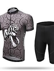 abordables -XINTOWN Homme Manches Courtes Maillot et Cuissard de Cyclisme - Jaune Animal Vélo Cuissard  / Short Maillot Ensemble de Vêtements,