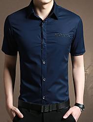 Men's Casual/Daily Simple Summer Shirt,Solid Shirt Collar Short Sleeve Blue White Gray Cotton Medium