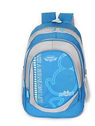 Děti Tašky Celý rok Nylon Tašky dětské pro Ležérní Sport Formální Profesionální použití Světlá růžová Tmavomodrá Nebeská modř