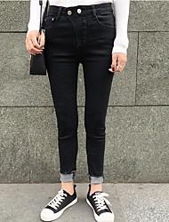 selvaggio della sorgente davvero facendo ~ skinny jeans strappati bordo twill significativamente sottili pantaloni gambe delle donne