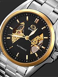 Недорогие -Муж. Модные часы Кварцевый Горячая распродажа Нержавеющая сталь Группа На каждый день Серебристый металл