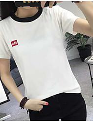 vero e proprio colpo in estate 2017 nuovo successo coreano colore cuciture semplici colore solido a maniche corte donne della maglietta
