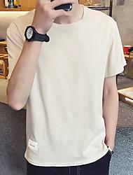 garrafa impressão t-shirt masculino assentamento camisa cafe