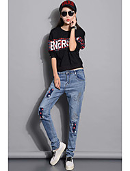 The new jeans female harem pants Korean star embroidery patch denim pants feet loose trousers beggars