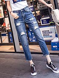 jeans del foro collant pantaloni larghi femminili harem pants pantaloni marci buche mendicante sezione sottile lavato marea personalità