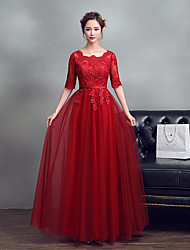 A-Line Jewel Neck Floor Length Lace Tulle Formal Evening Dress with by Beautiful Life