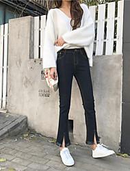Sign 2017 new Korean version of the boot-cut denim pants slit edges Slim female Nett