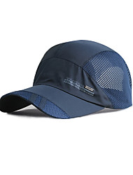 Cap/Beanie Visors Women's Men'sBreathable Quick Dry Ultraviolet Resistant Anti-Eradiation Lightweight Materials Ultra Light Fabric