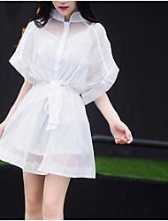 été Camisole korean longue section de robe chemisier pièce solaire organza vrai coup