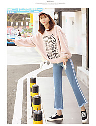 Sign 2017 spring new Korean jeans trousers two bars students burr wide leg pants