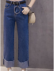 Sign 2017 spring new Korean high waist wide leg denim trousers with belt curling