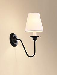 e14 rustique / loge fonction bruni pour mur de lumière oeil protectionambient appliques murale