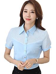 cheap -Women's Work Casual Summer Shirt,Solid Shirt Collar Short Sleeves Polyester Spandex Thin