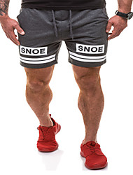 Men's Leisure Sports Shorts Letter Printing