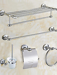 cheap -Bathroom Accessory Set High Quality Brass 5pcs - Hotel bath Toilet Brush Holder tower ring tower bar Toilet Paper Holders