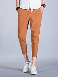 Men's Mid Rise Micro-elastic Skinny Chinos Pants,Active Vintage Simple Slim Solid