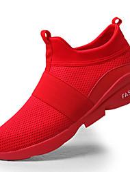 Herresneakers