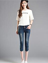Women's Mid Rise Micro-elastic Jeans Pants,Simple Pencil Denim Solid