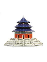 Quebra-Cabeças 3D Quebra-Cabeça Brinquedos Construções Famosas Arquitetura Chinesa Arquitetura 3D Artigos de mobiliário Não Especificado