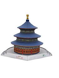 baratos -Quebra-Cabeças 3D Maquetes de Papel Artesanato de Papel Brinquedos de Montar Construções Famosas Arquitetura Chinesa Arquitetura templo