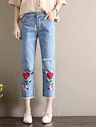 Women's Medium Waist Micro-elastic Straight Pants,Cute Straight Embroidery