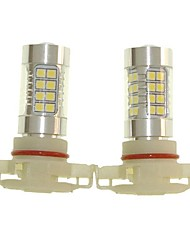 cheap -Sencart 2pcs H16 PGJ193  Fog Driving Light Headlight Bulbs Lamps(White/Red/Blue/Warm White) (DC/AC9-32V)