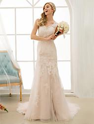 Lyxiga brudklänningar
