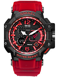 Smael Men's Kid's Sport Watch Chinese Digital PU Band Black White Blue Red Orange Navy