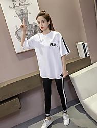 Damen Solide Muster Einfach Lässig/Alltäglich T-Shirt-Ärmel Hose Anzüge,Rundhalsausschnitt Frühling Kurzarm