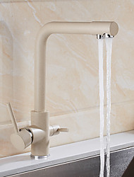Modern/Contemporary Vessel Rotatable Water Filtration Ceramic Valve Other , Kitchen faucet