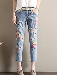 Women's Low Waist Inelastic Jeans Pants,Cute Harem Embroidery