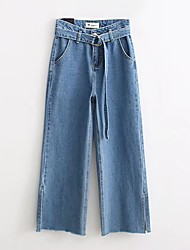 Women's High Rise Micro-elastic Wide Leg Jeans Pants,Street chic Sexy Simple Straight Wide Leg Split Solid