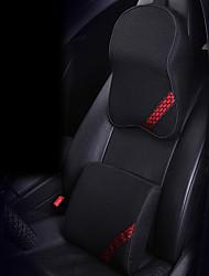 Automotive Headrest & Waist Cushion Kits For universal All years Car Headrests Ice Silk