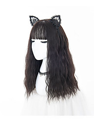 cheap -Synthetic Wig / Costume Wigs Kinky Curly Layered Haircut Synthetic Hair African American Wig Black Wig Women's Long Party Wig / Celebrity