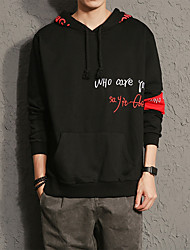 Men's Daily Plus Size Casual Hoodie Print Hooded Micro-elastic Cotton Polyester Long Sleeve Winter Fall