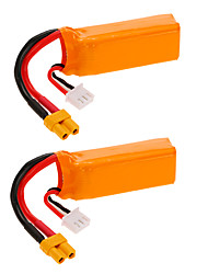 RM7978 Battery Drones Metalic