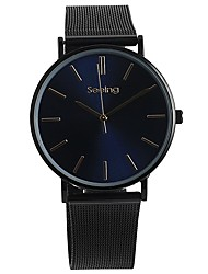 Men's Fashion Watch Wrist watch Chinese Quartz / Stainless Steel Band Elegant Casual Black