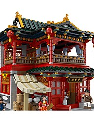 Недорогие -Конструкторы Игрушки Знаменитое здание Китайская архитектура Архитектура Куски Универсальные Подарок