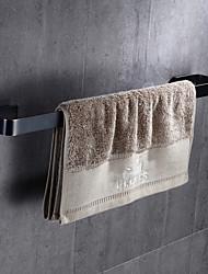 abordables -Barre porte-serviette Classique Laiton 1 pièce - Bain d'hôtel Barre à 1 serviette