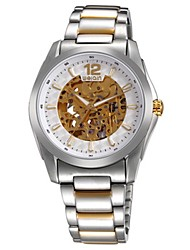 WeiQin Pánské Módní hodinky Náramkové hodinky mechanické hodinky Automatické natahování Nerez Kapela