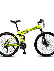 Pre-Sale Mountain Bike Cycling 21 Speed 26 Inch/700CC SAIGUAN EF-51 Double Disc Brake Suspension Fork Folding Ordinary/Standard Carbon Steel