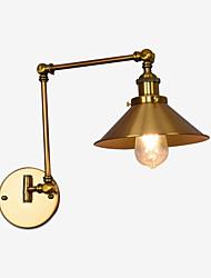 Swing Arm Svjetla