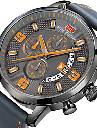 cheap -Men's Military Watch Fashion Watch Wrist watch Japanese Quartz Leather Band Black Grey