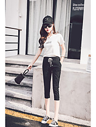 Da donna A vita medio-alta Semplice Anelastico Pantaloni della tuta Pantaloni,Harém A strisce