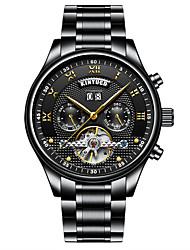 Men's Kid's Casual Watch Fashion Watch Dress Watch Skeleton Watch Military Watch Wrist watch Mechanical Watch Swiss Automatic self-winding