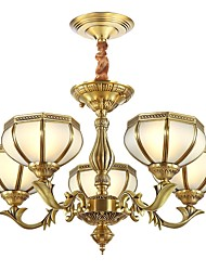 Недорогие -ZHISHU 5-Light Подвесные лампы Рассеянное освещение - Мини, 110-120Вольт / 220-240Вольт Лампочки не включены / 10-15㎡