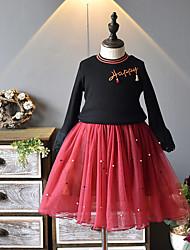 Pige Tøjsæt Ensfarvet Mønster,Bomuld Polyester Efterår Sort