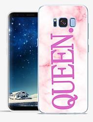economico -Custodia Per Samsung Galaxy S8 Plus S8 Fantasia/disegno Custodia posteriore Frasi famose Effetto marmo Morbido TPU per S8 Plus S8 S7 edge